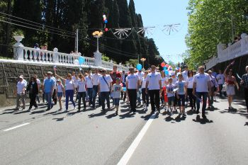 Демонстрация 1 мая 2018 года