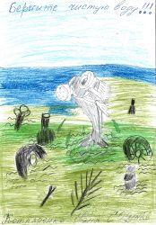 Котляренко Татьяна, 9 лет